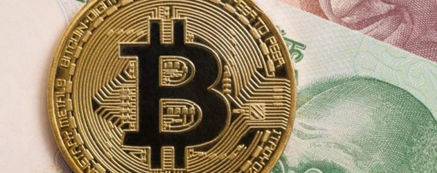 India could ban private cryptocurrency: why?